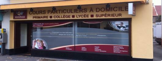 Stage de vacances sous forme de soutien scolaire à domicile en maths francais et anglais